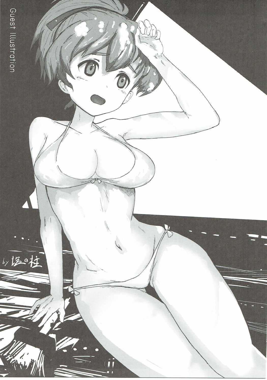 Nakanaide! Momo-chan!! 19