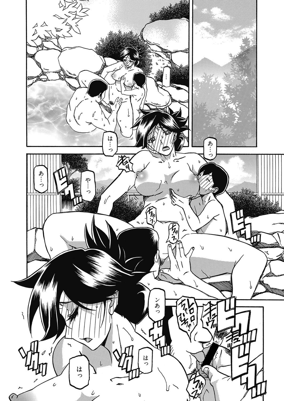Web Manga Bangaichi Vol.5 29