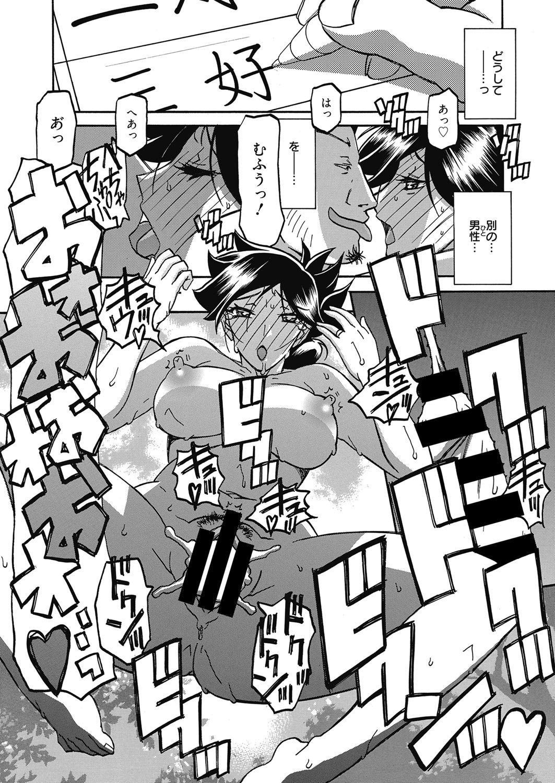 Web Manga Bangaichi Vol.5 34
