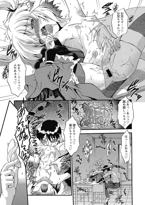 Web Manga Bangaichi Vol.5 54