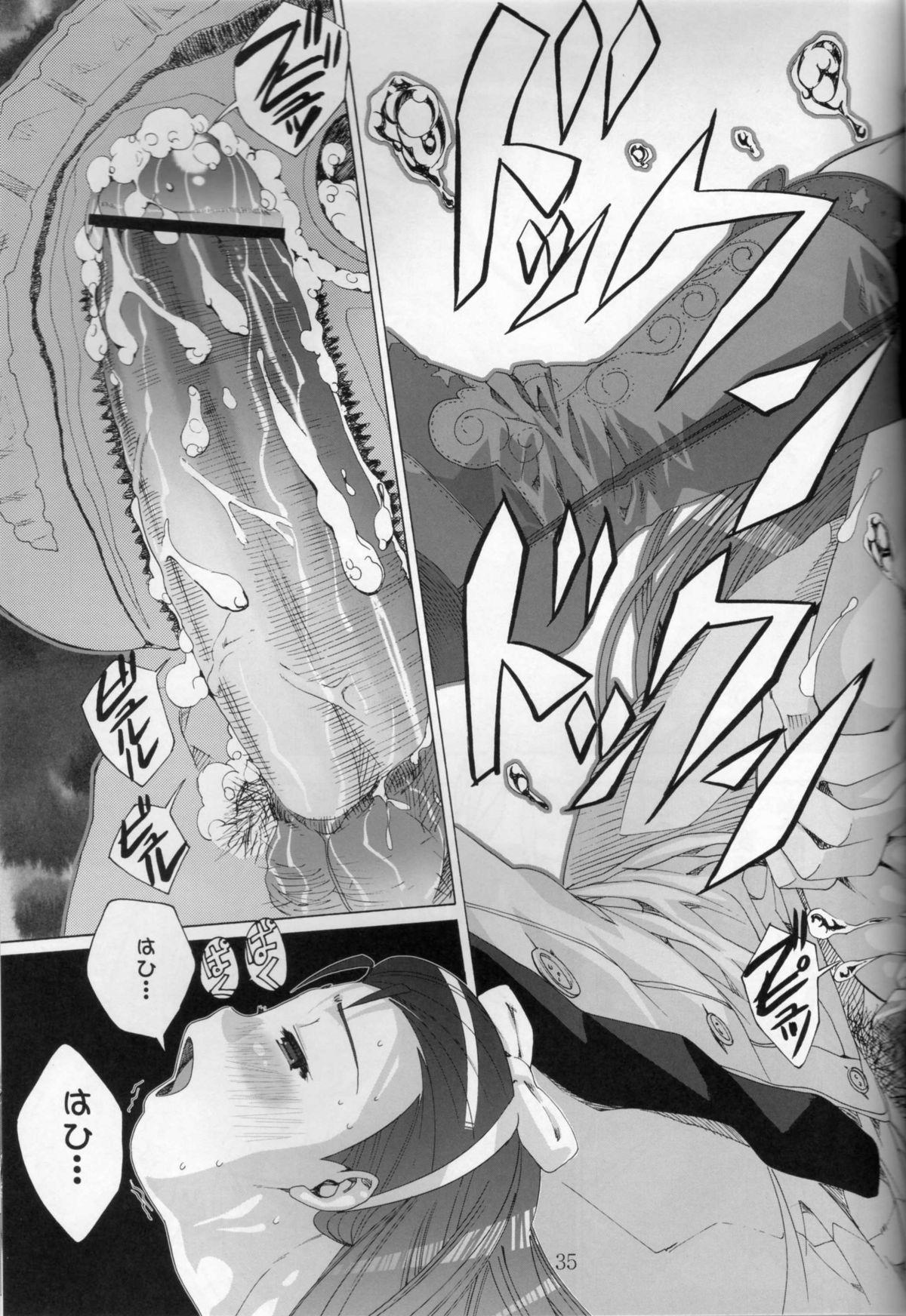 Ni-chan Nihihi Nano! 33
