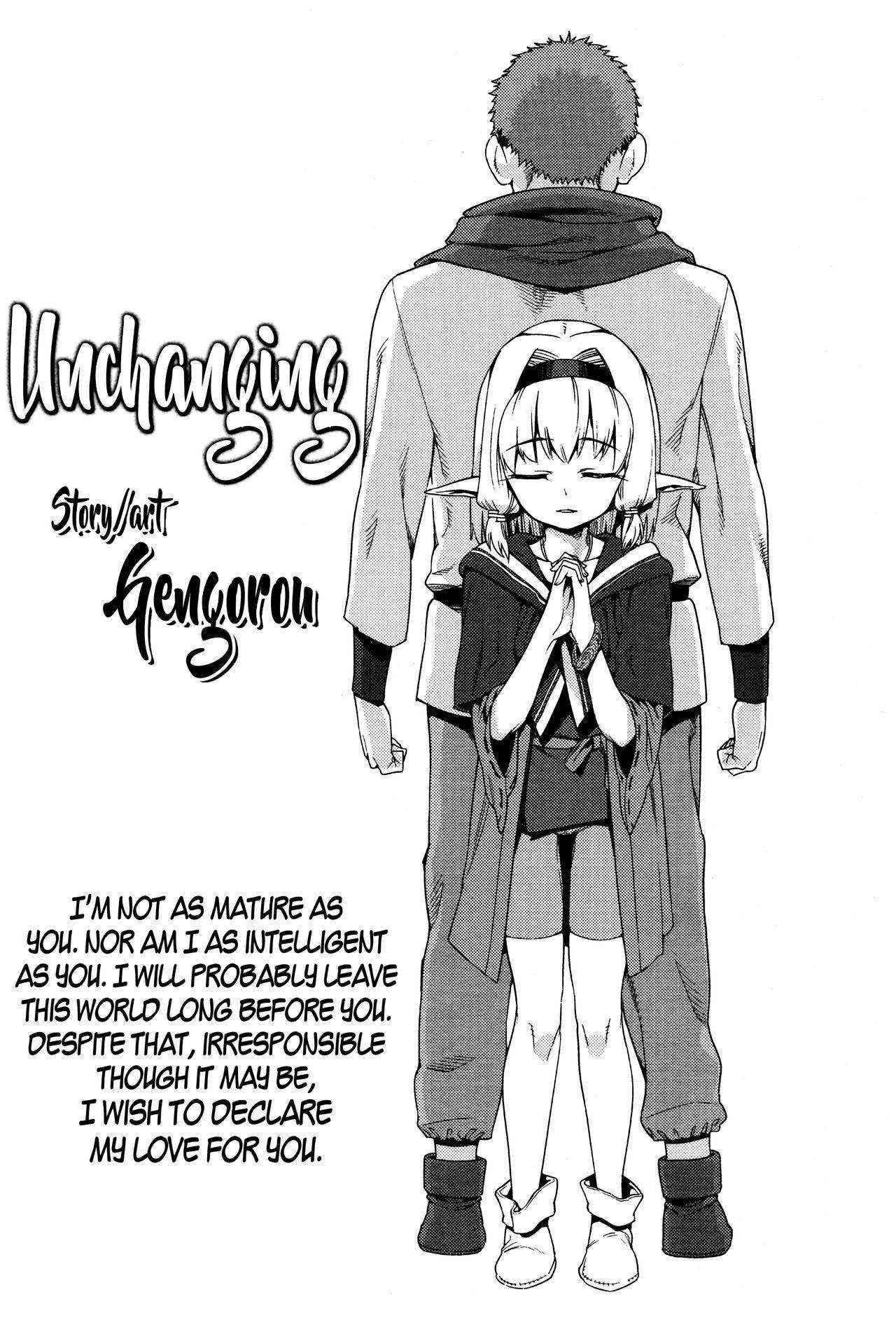 Kawaranai Mono | Unchanging 2