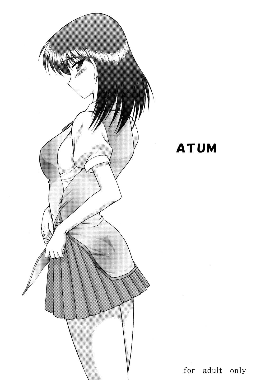 ATUM 0