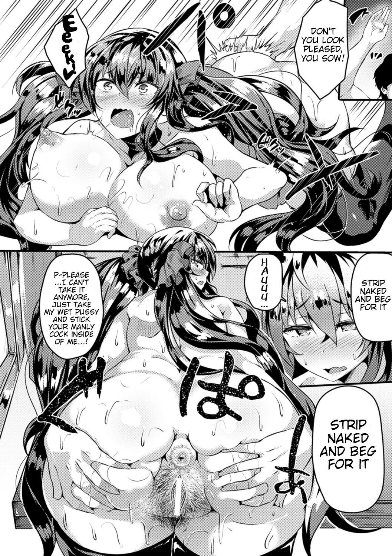 Gokusaishiki no Nise Ai 14