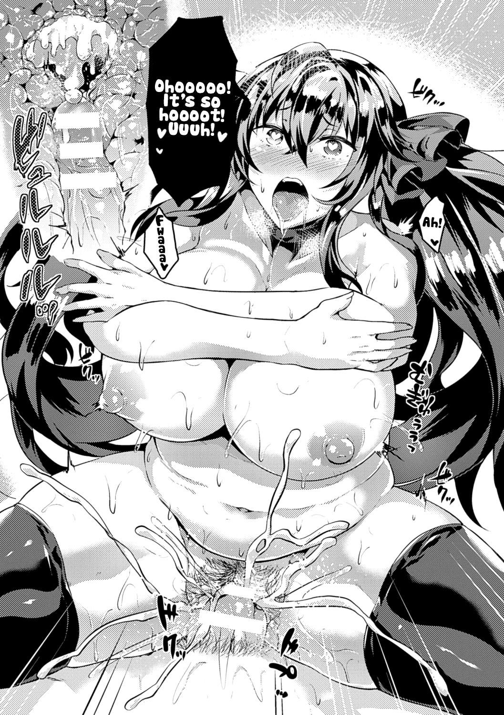 Gokusaishiki no Nise Ai 23