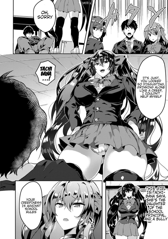 Gokusaishiki no Nise Ai 4