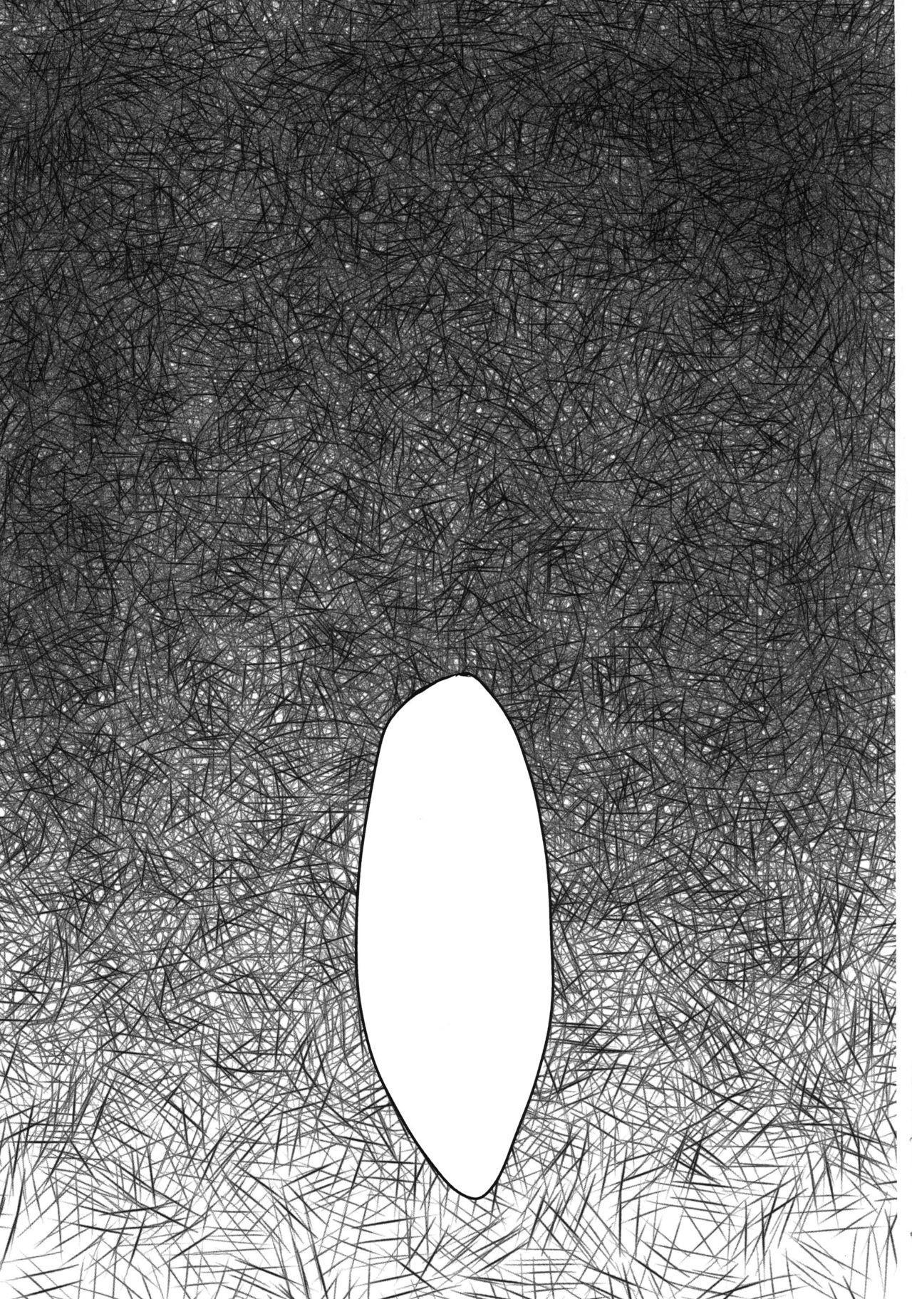 Boku no Tsumi 7