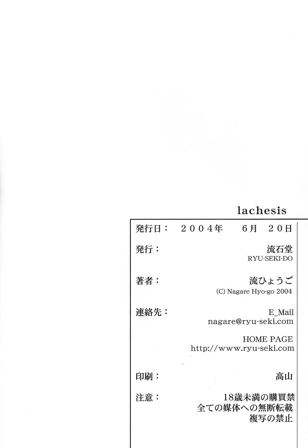 lachesis 23