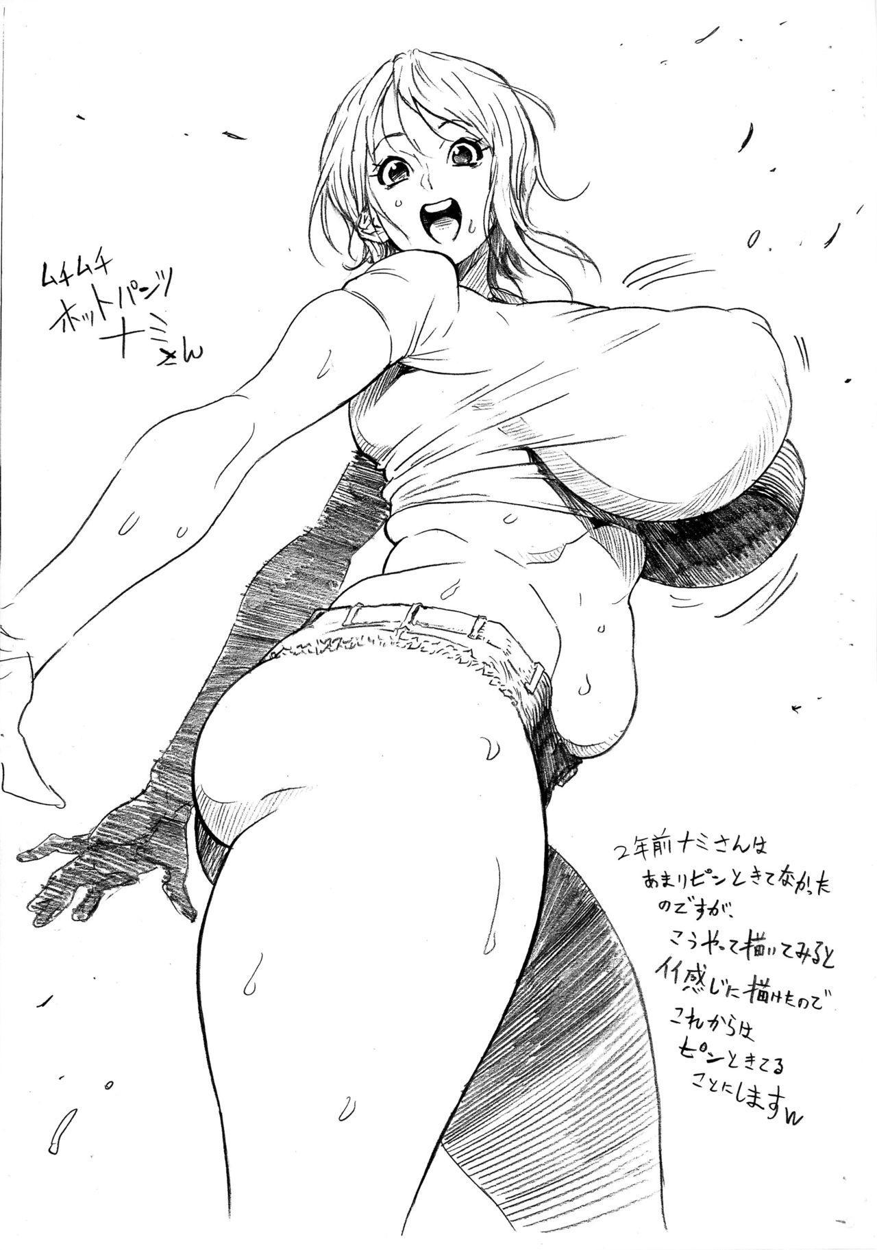 Comic Market 91 Gentei Rakugaki Hon 2