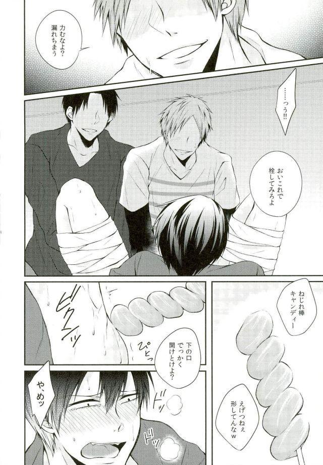 KuroAra ni Trick or Treat Shichau Hon 11