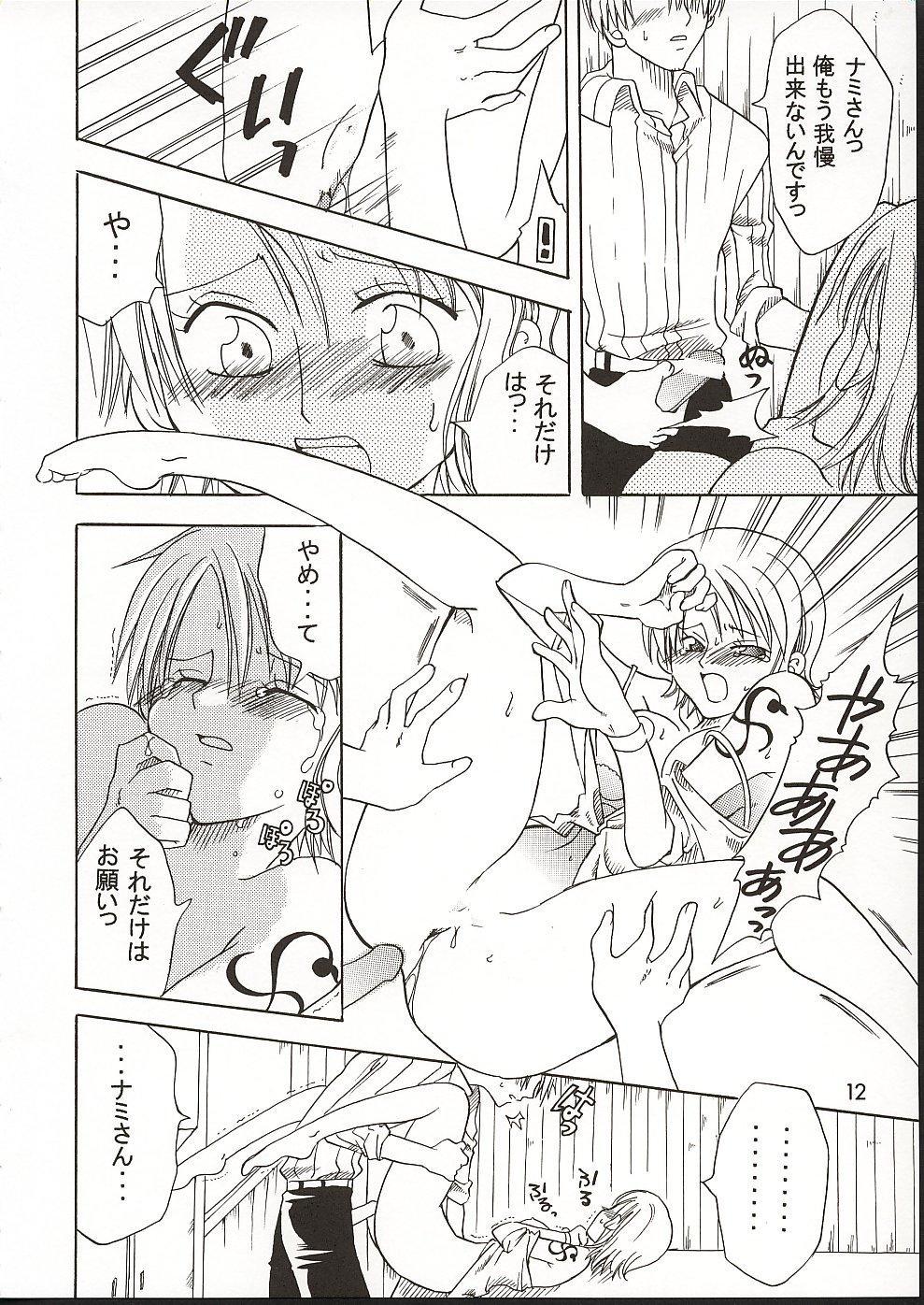 Shiawase Punch! 3 10