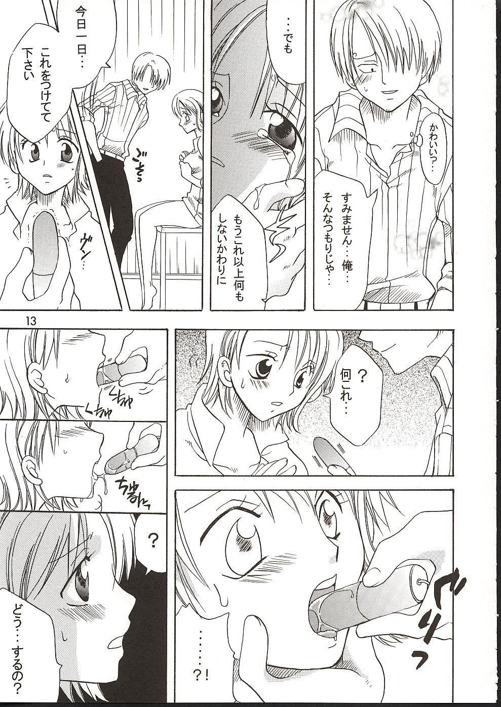 Shiawase Punch! 3 11