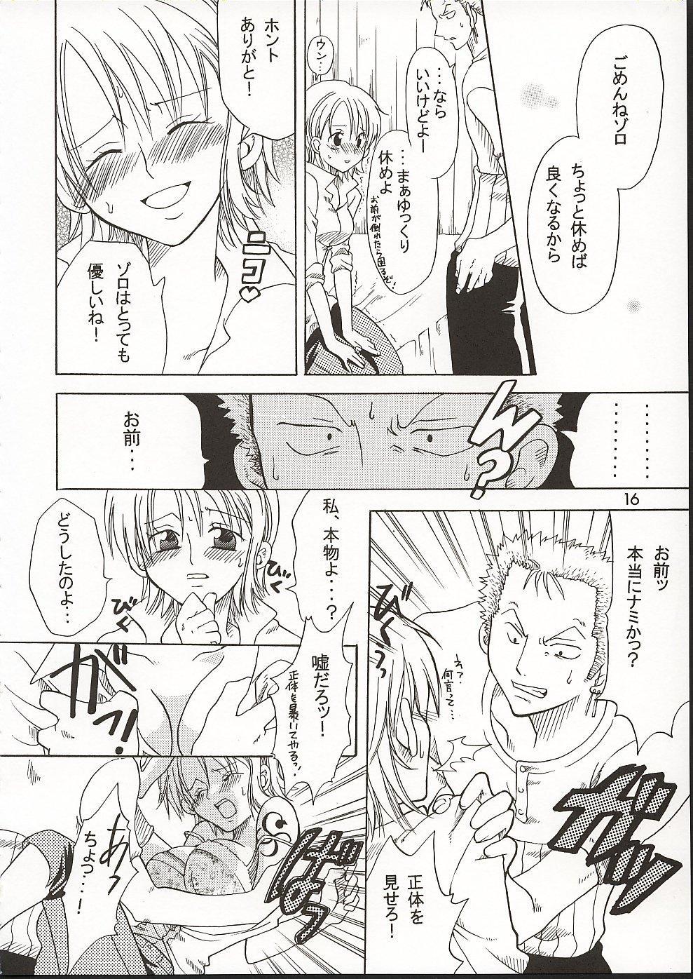 Shiawase Punch! 3 14