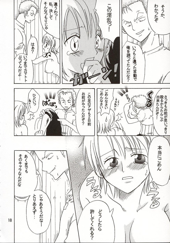 Shiawase Punch! 3 16