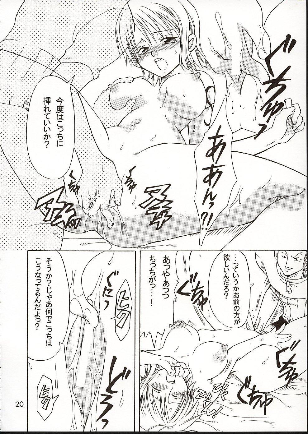 Shiawase Punch! 3 18
