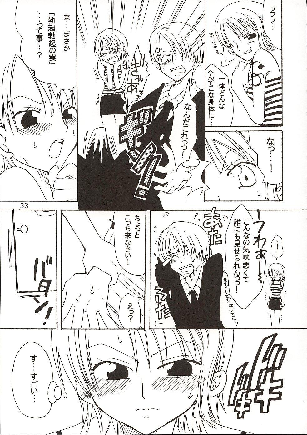 Shiawase Punch! 3 31