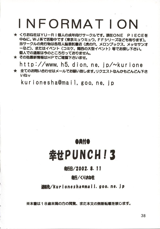 Shiawase Punch! 3 36