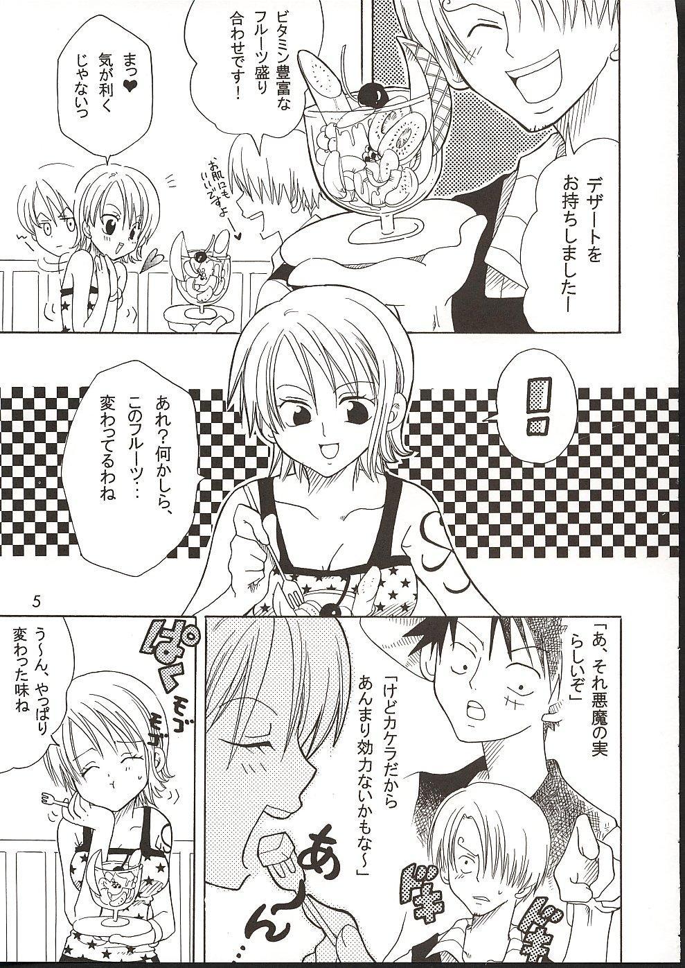 Shiawase Punch! 3 3