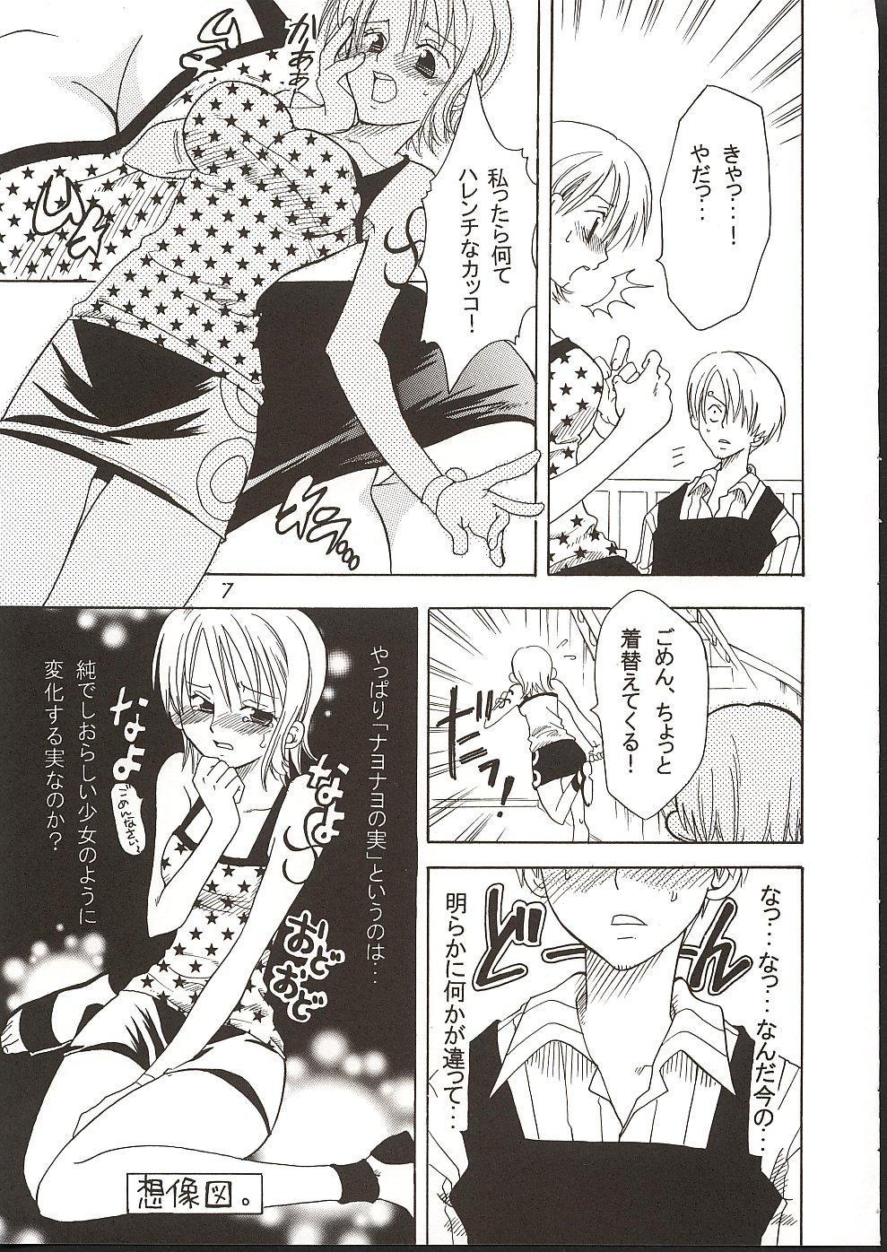 Shiawase Punch! 3 5