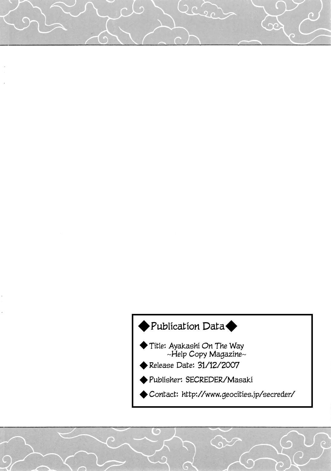 (C73) [SECREDER (Masaki)] Ayakashi Douchuu ~Kyuusai Copy-shi~ | Ayakashi On The Way ~Help Copy Magazine~ [English] [S.T.A.L.K.E.R.] 6