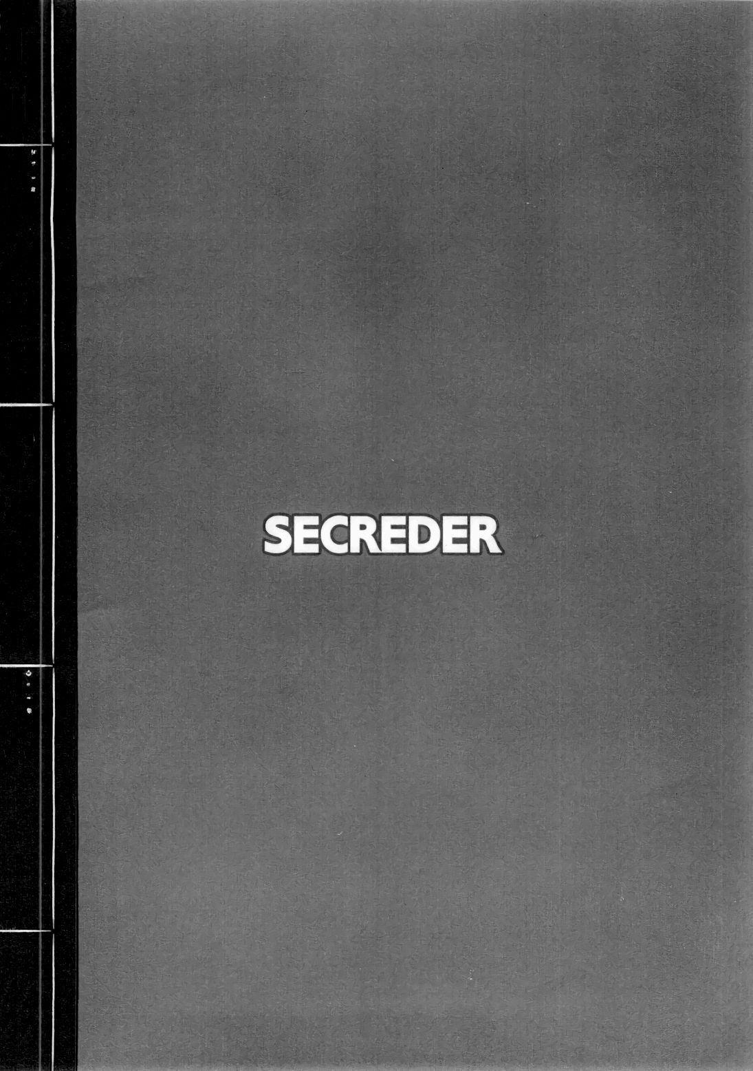 (C73) [SECREDER (Masaki)] Ayakashi Douchuu ~Kyuusai Copy-shi~ | Ayakashi On The Way ~Help Copy Magazine~ [English] [S.T.A.L.K.E.R.] 7