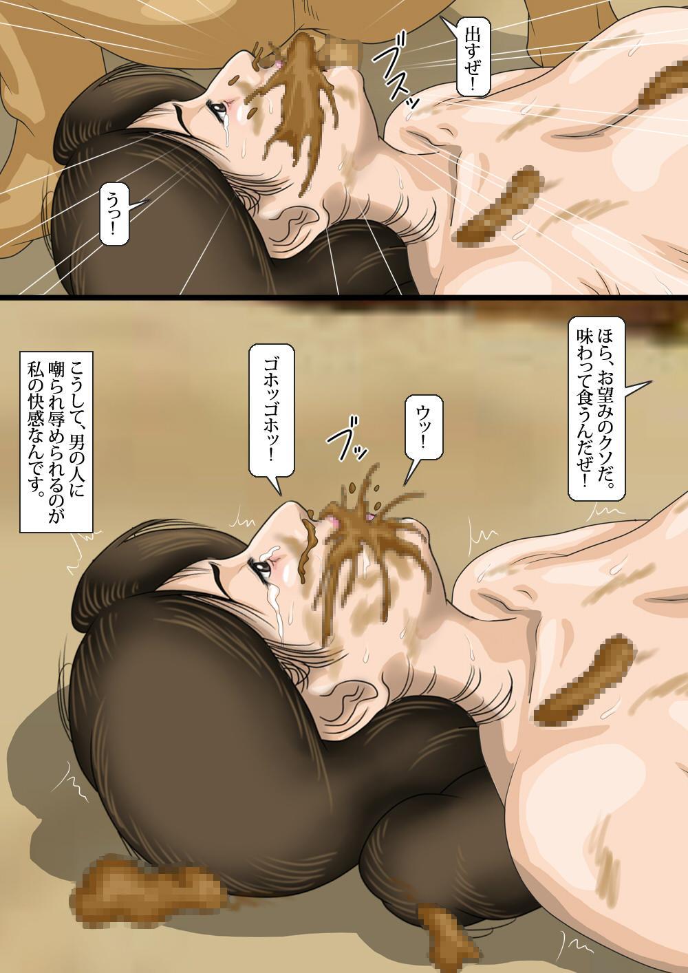 Scatolo Fuuzoku ni Ochita Hitozuma 13