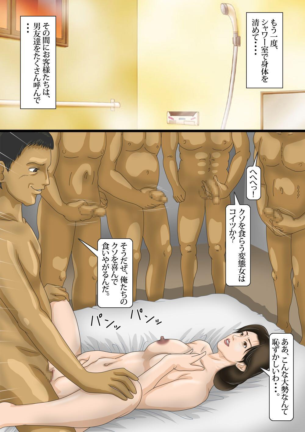 Scatolo Fuuzoku ni Ochita Hitozuma 20