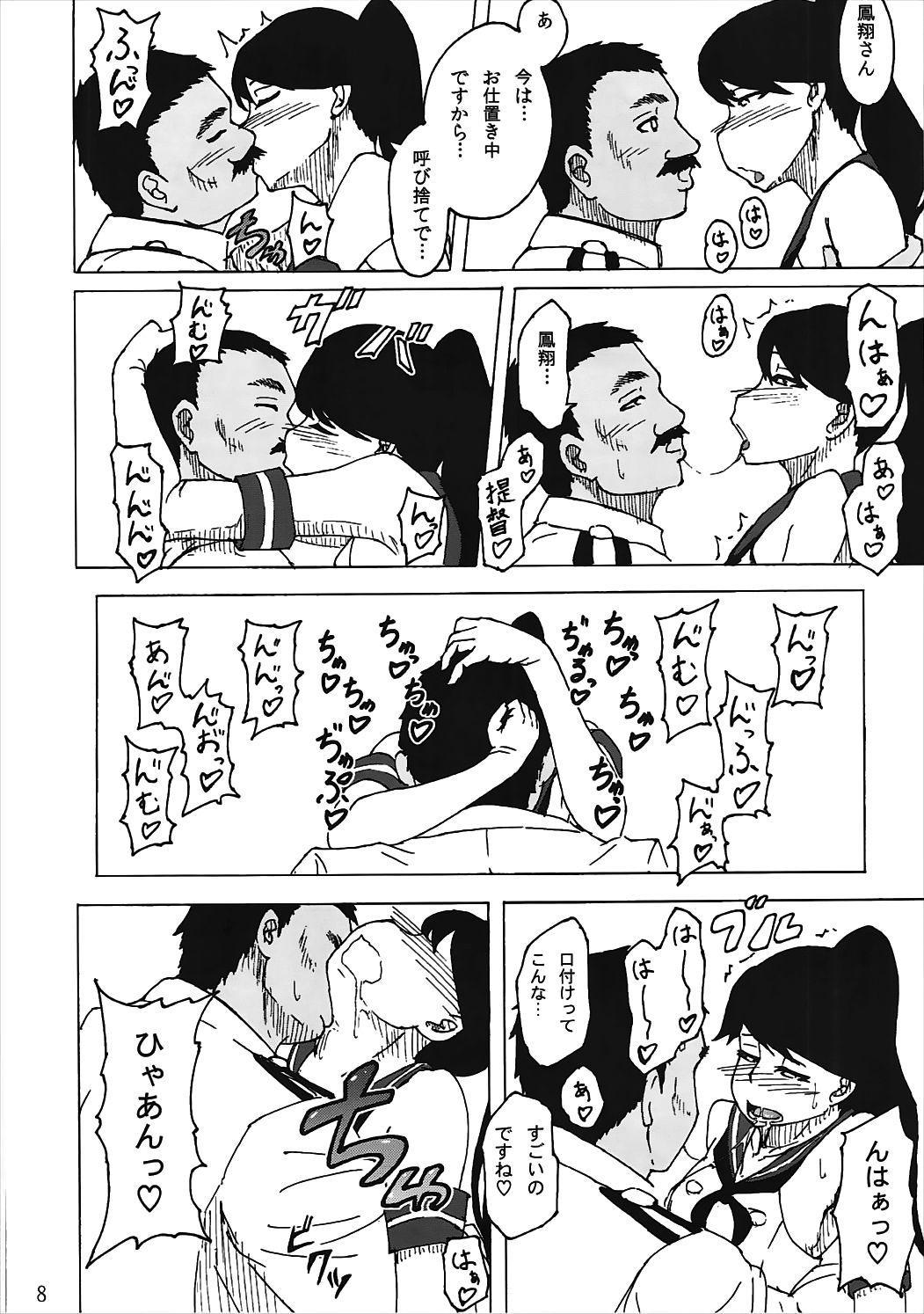Oshioki desu ka... Itashikata Arimasen ne 6