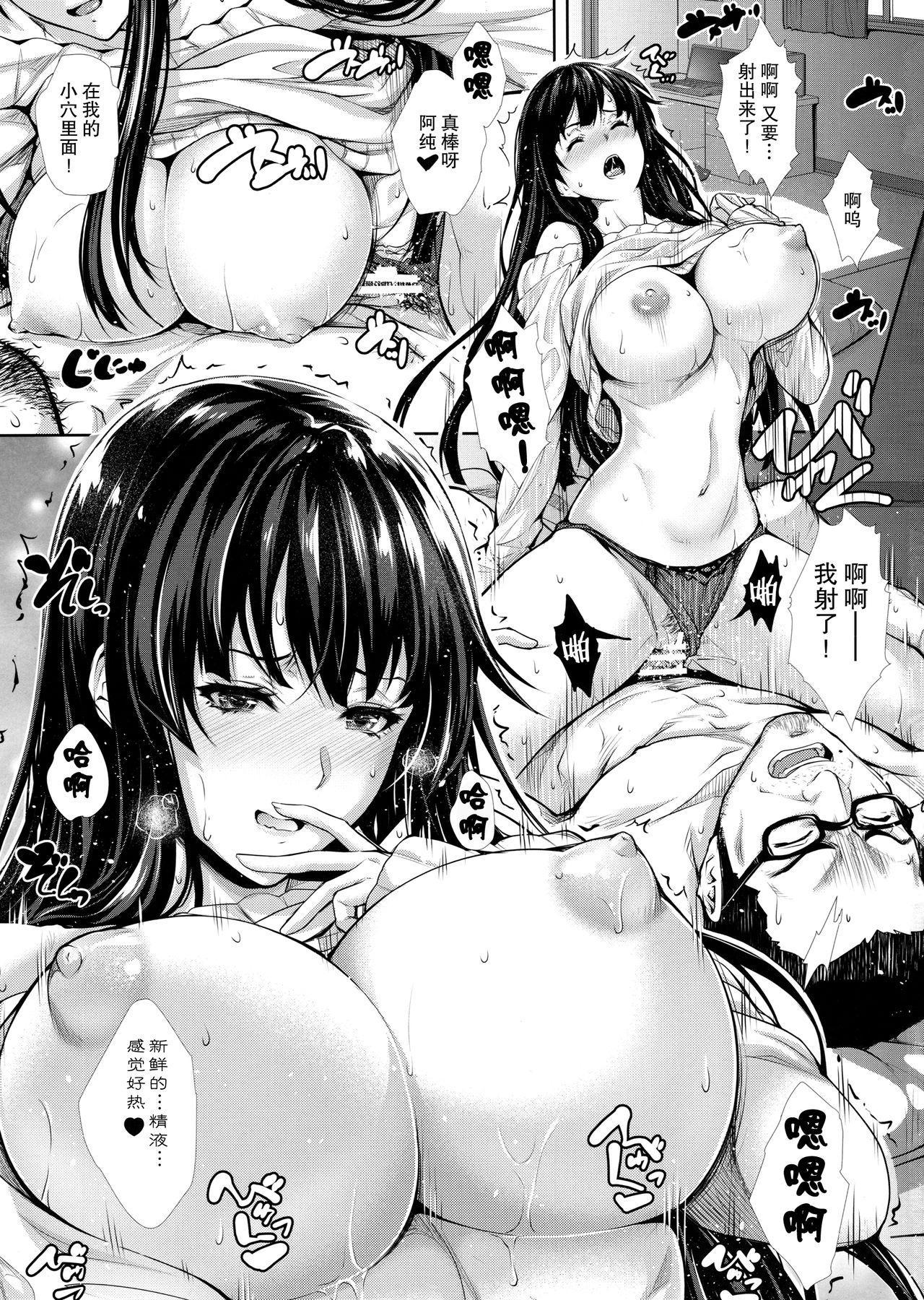 Yonjyouhan x Monogatari Nijoume 2