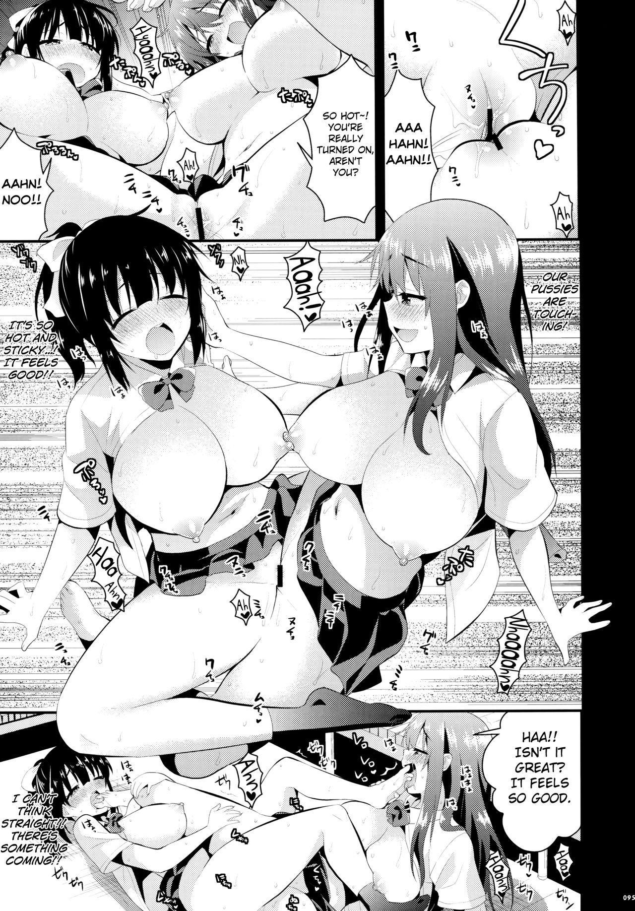 Ashi Colle JK 92
