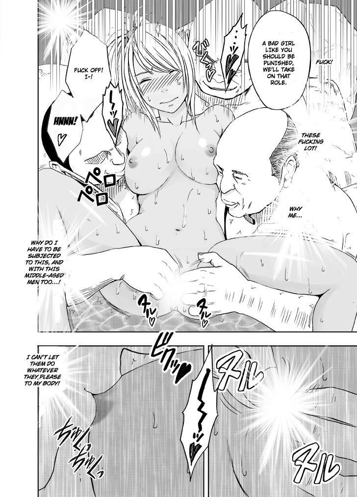 [Crimson Comics (Crimson)] Imouto no Kareshi ni Okasareta Watashi ~Onsen Ryokan Hen~   Raped By My Little Sister's Boyfriend ~Hot Springs Inn Sequel~ [English] [TripleSevenScans] 26