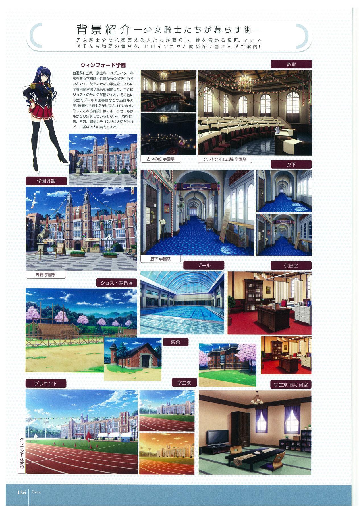 Walkure Romanze More & More Visual Fan Book 127