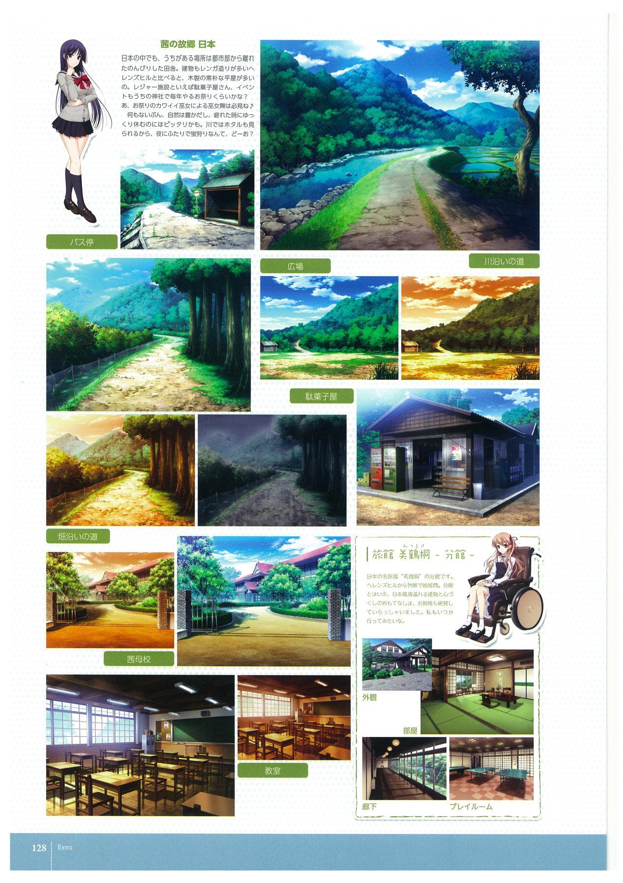 Walkure Romanze More & More Visual Fan Book 129