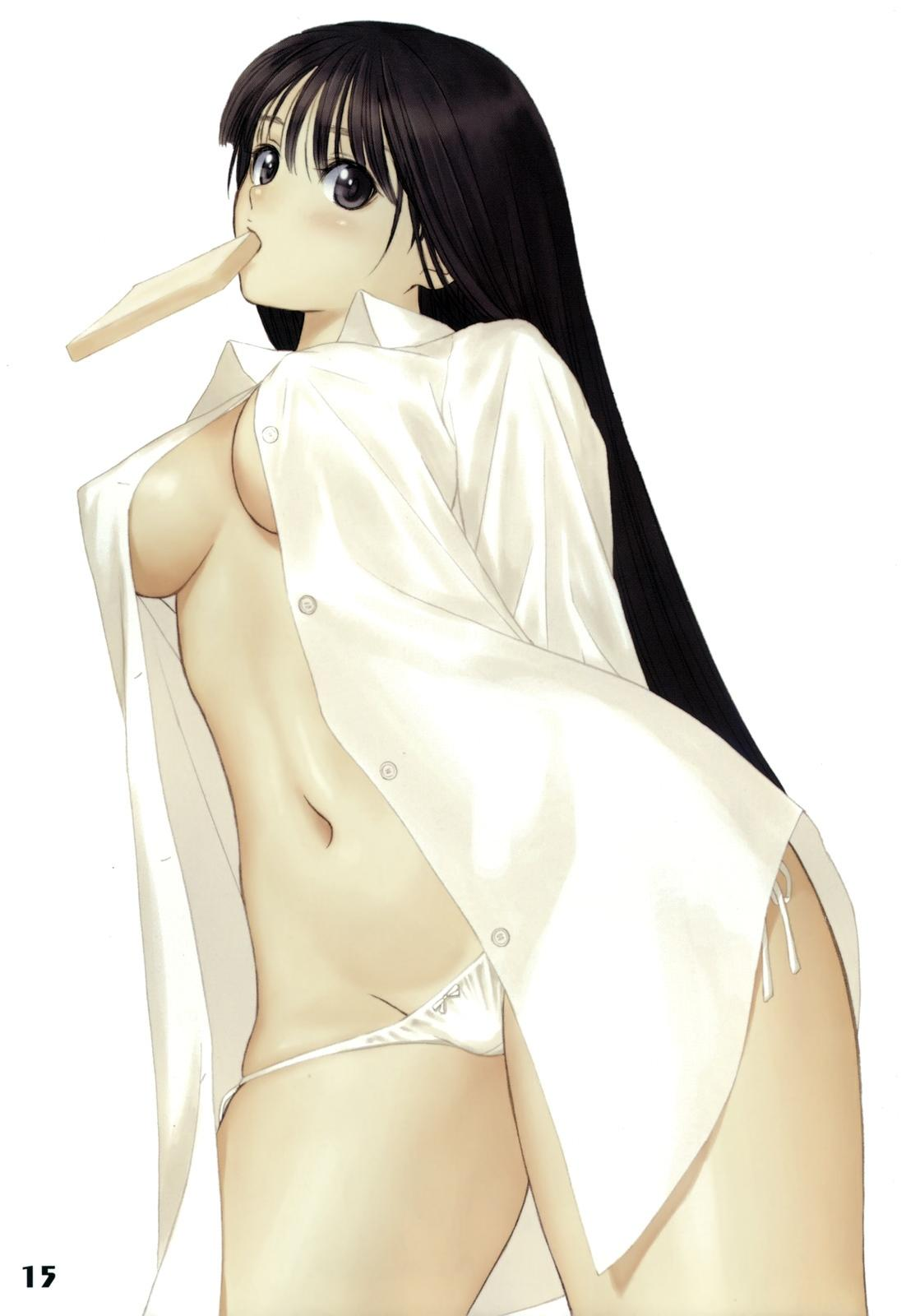 Watashi wa Kyozetsu Suru! Kamo | I Refuse... Maybe... 12