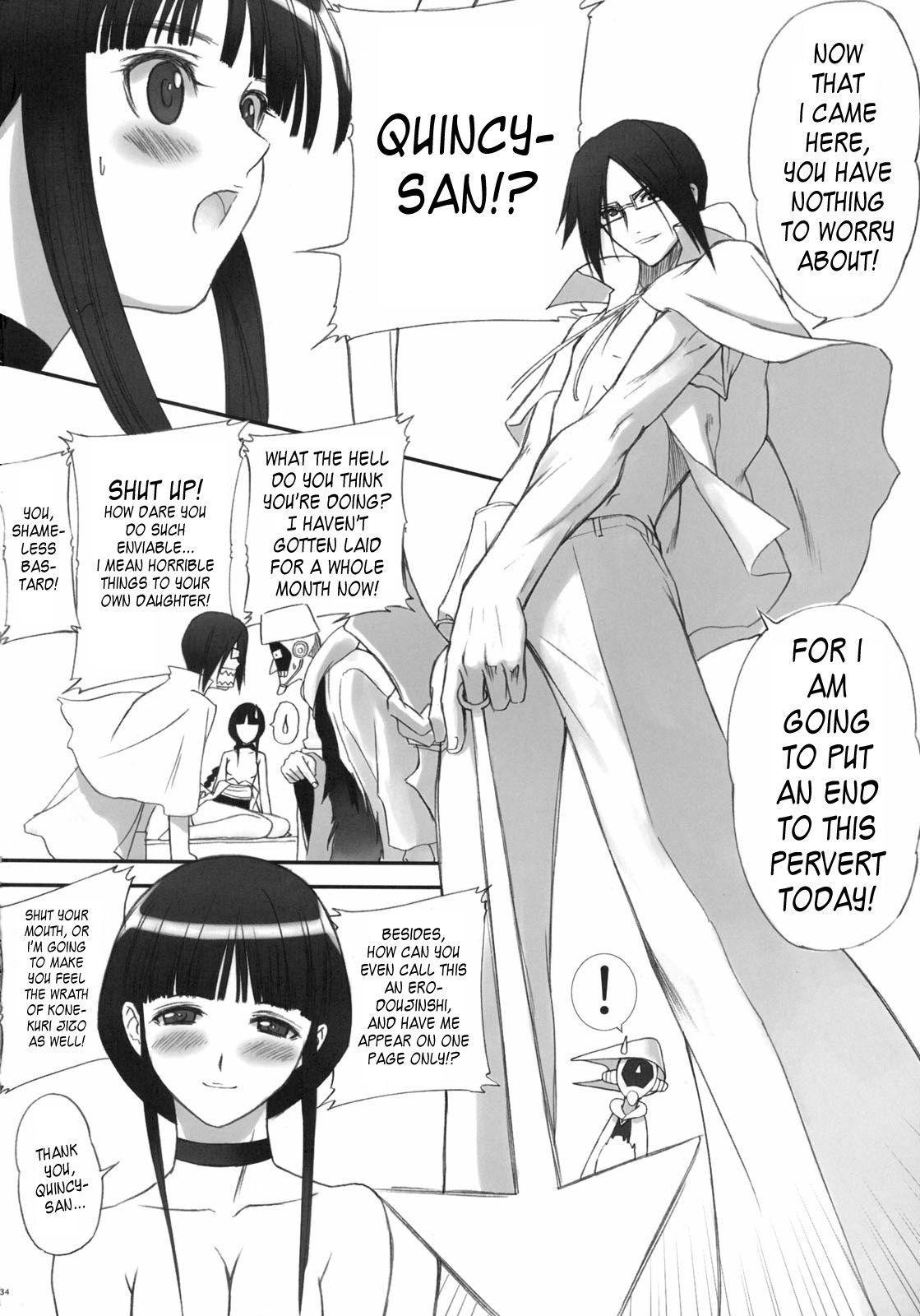 Watashi wa Kyozetsu Suru! Kamo | I Refuse... Maybe... 31