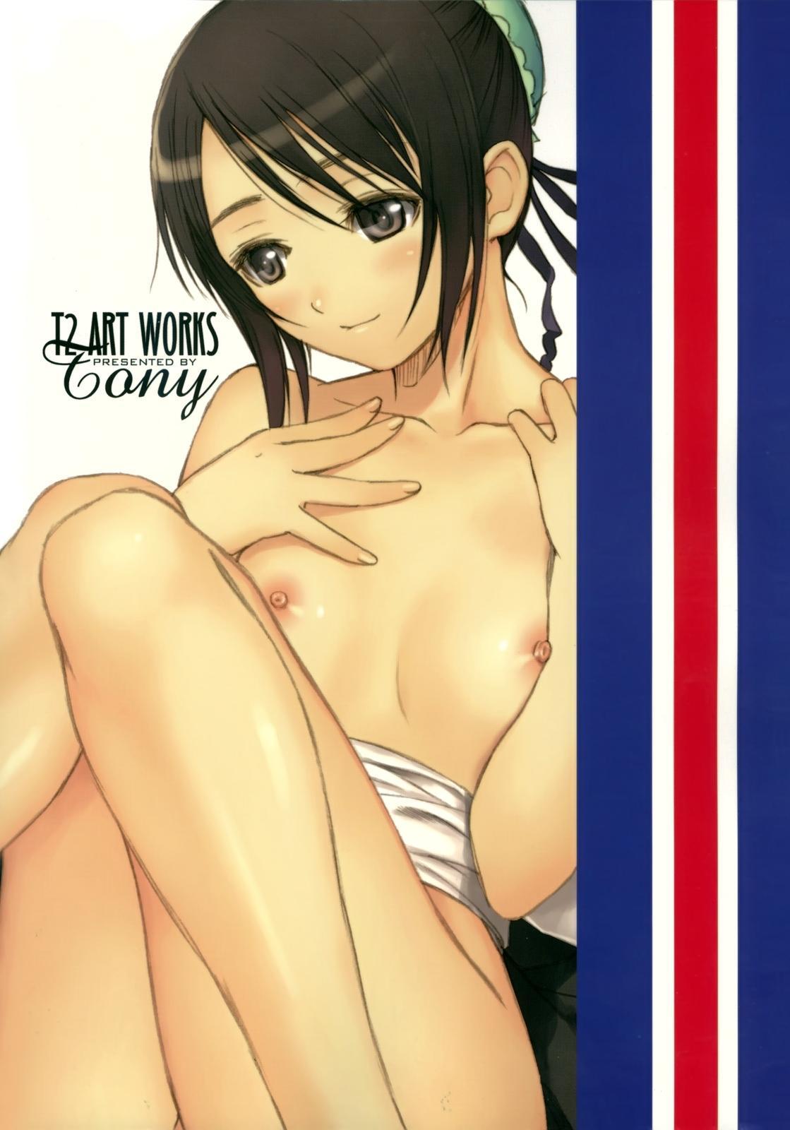 Watashi wa Kyozetsu Suru! Kamo | I Refuse... Maybe... 36