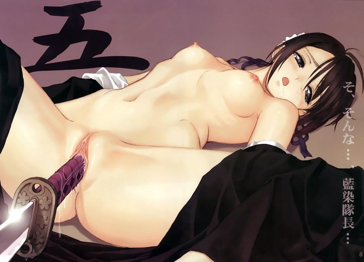Watashi wa Kyozetsu Suru! Kamo | I Refuse... Maybe... 6