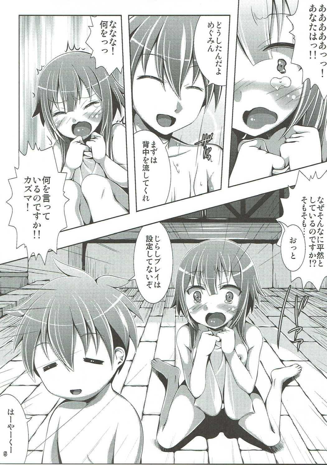 Kono Koumazoku ni Oshioki o!! 3