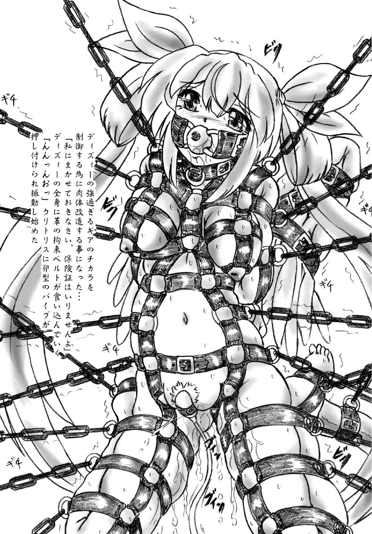 Hitozuma to Shokushu 2