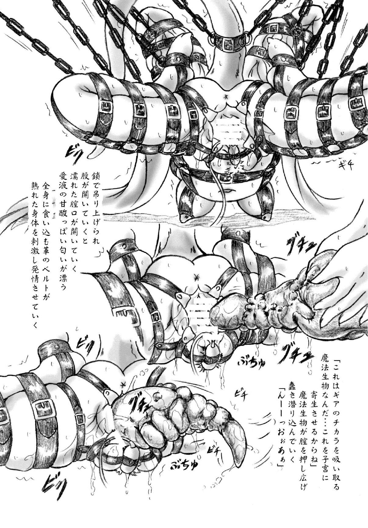 Hitozuma to Shokushu 3