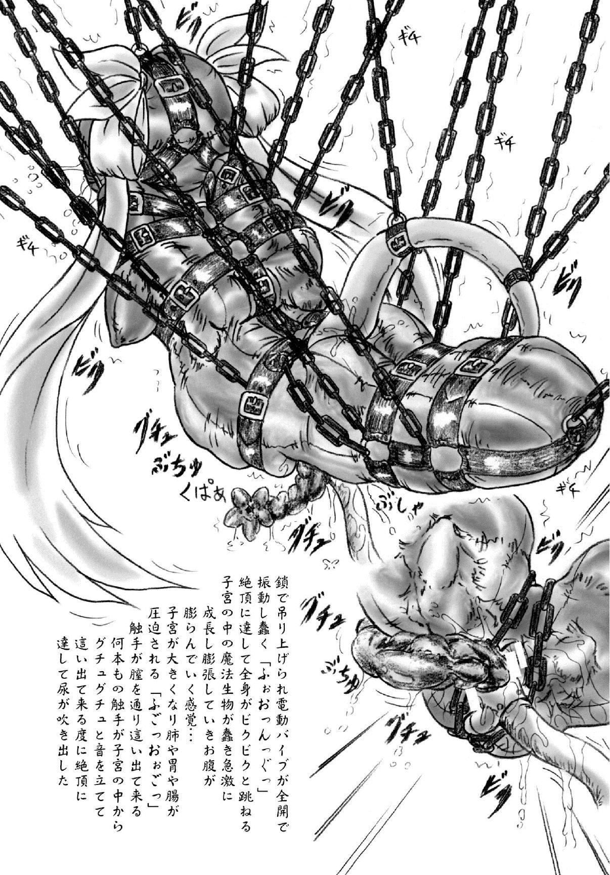 Hitozuma to Shokushu 6