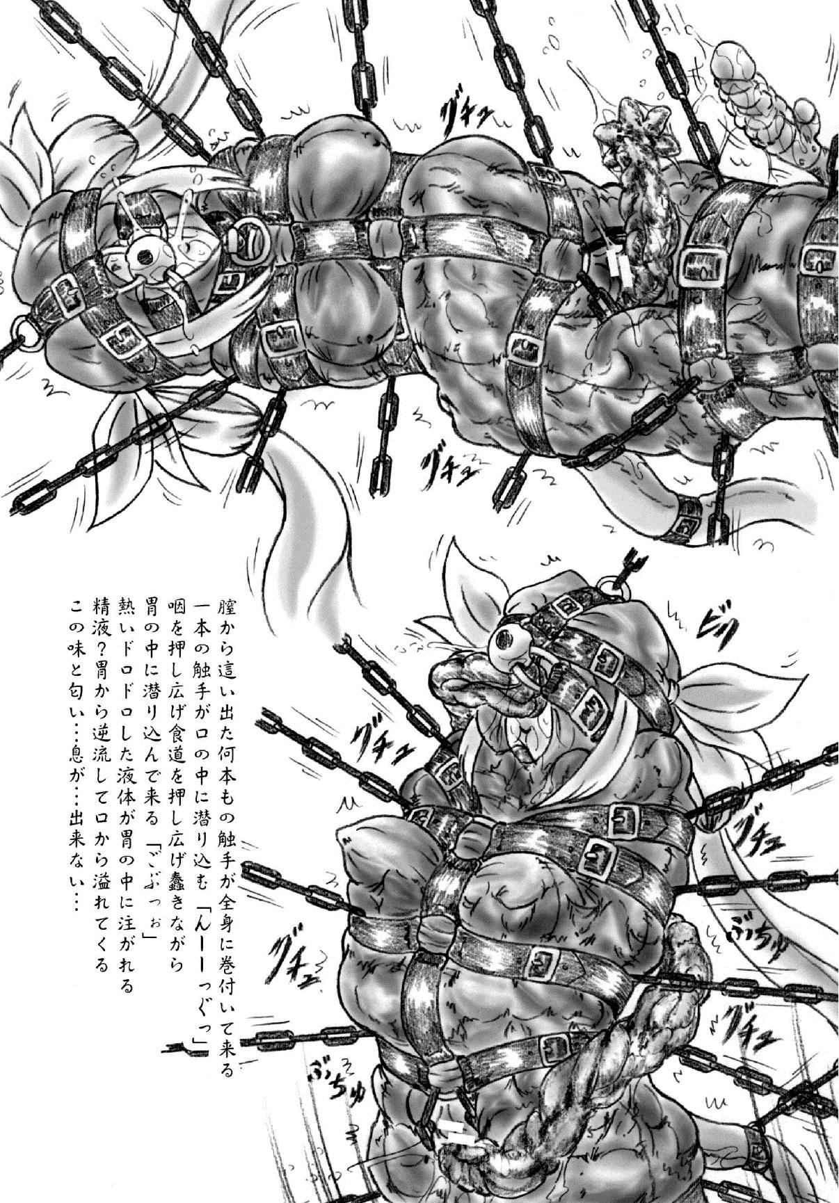 Hitozuma to Shokushu 7