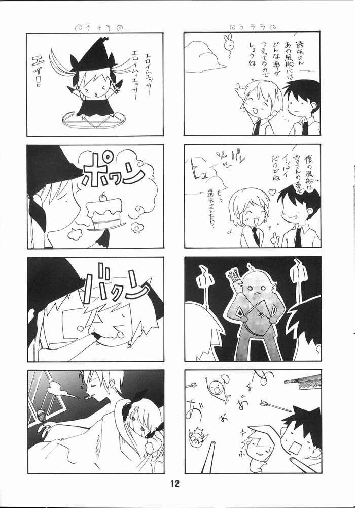 Nyou Getsu 10