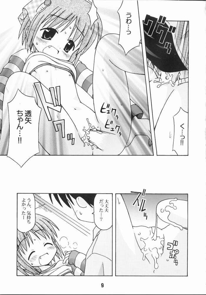 Nyou Getsu 7