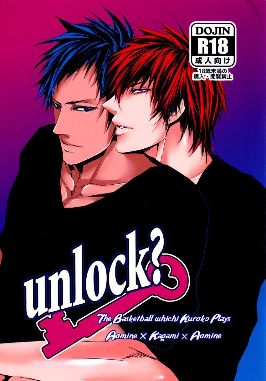 unlock? 0