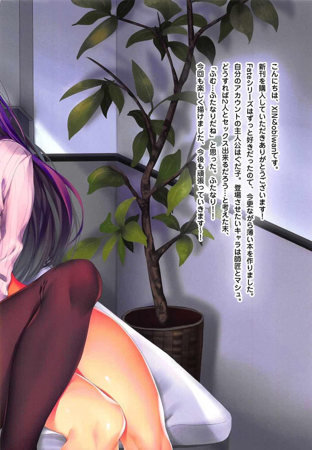 Carnival 10 - Omae ga Motomeru no wa Kono Yari ka? 22