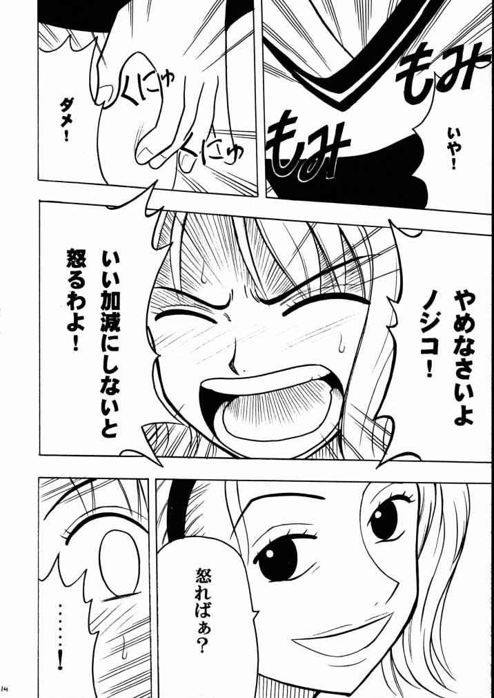 Tekisha Seizon 12