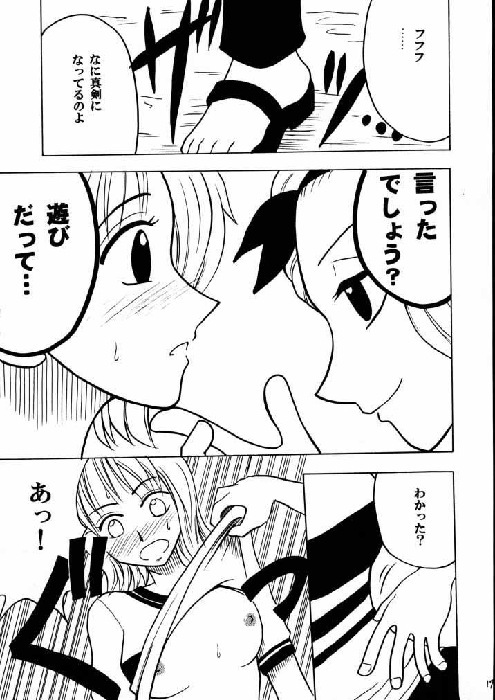 Tekisha Seizon 15