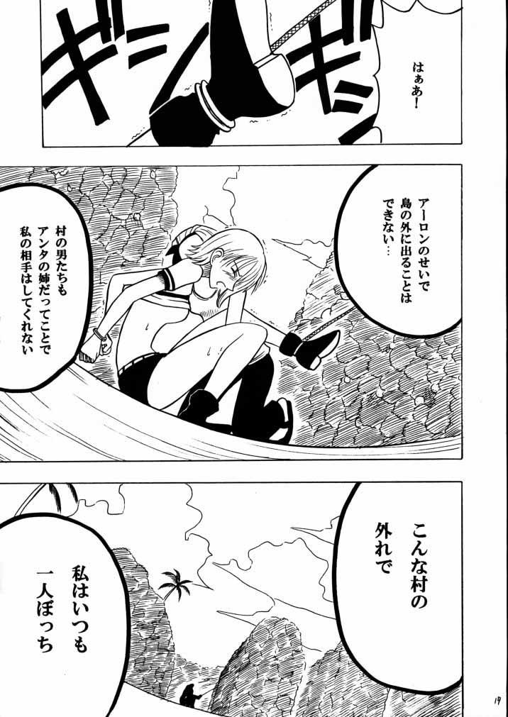 Tekisha Seizon 17