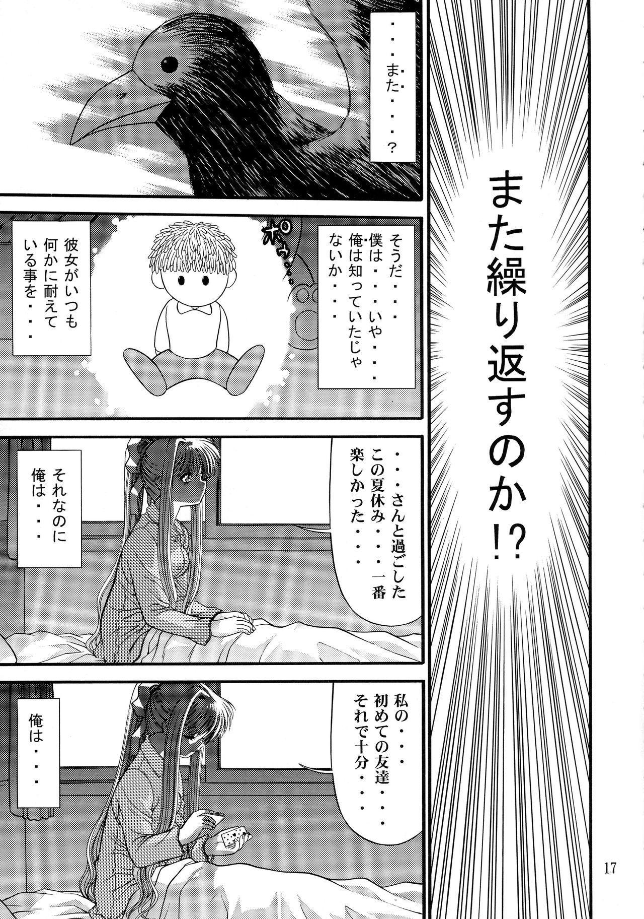 BLUE BLOOD'S Vol.9 15
